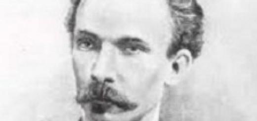 JoséMartí